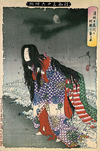 print from Yoshitoshi's Thirty-Six Ghosts