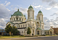 Our Lady of Victory Basilica, Buffalo