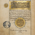 Section from a Qur'an endowed by Sultan Qansuh al-Ghawri, Cairo, Mamluk, Egypt