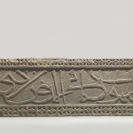 Calligraphic Frieze