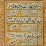 Leaf from a Manuscript of Poetry by Umar Ibn al-Farid