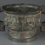 Ceremonial Food Vessel (Gui)