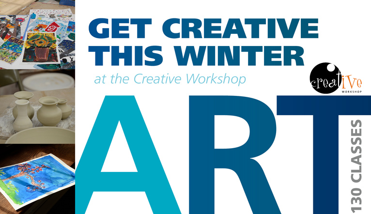 Creative Workshop: Open House December 11